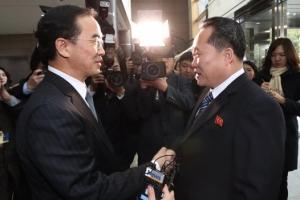 """한국당 """"남북회담 왜 했나…북한에 판만 깔아줘"""""""