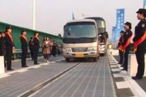 中 세계 최대 태양광 고속도로 전지판 도난에 5일 만에 폐쇄