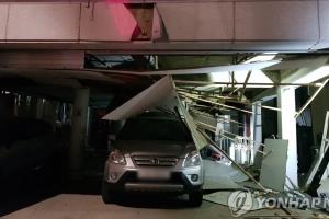 강릉 다가구주택서 LP가스 폭발… 9명 부상