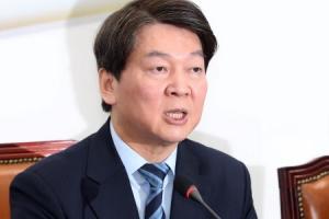 """""""사퇴 안합니다"""" 안철수, 중립파에 입장 전달…전대 강행"""