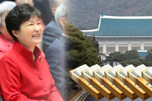 """""""박근혜, 추가로 2억 받고 흡족해 해…돈 든 쇼핑백 침실 앞에 둬"""""""