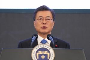 [전문] 2018 문재인 대통령 신년기자회견 신년사