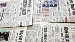 일본언론,韓위안부 후속대…