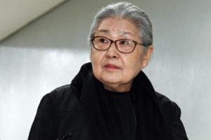 [서울포토] 선고공판 출석한 '우병우 장모' 김장자