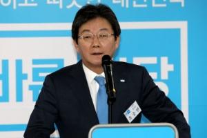 """유승민 """"'안철수 조기 사퇴' 중재안은 통합중지안"""""""