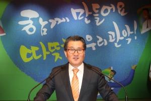 유종필 관악구청장, 신년 인사회 개최