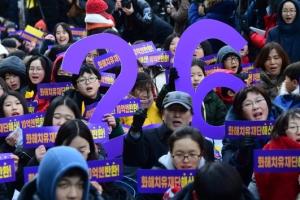 [서울포토] '26주년 맞은 수요집회'