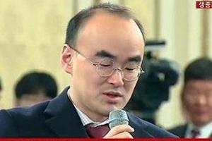 박정엽 기자 '노룩뉴스' 랭킹 1위…그동안 쓴 기사들 재조명
