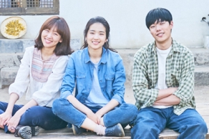 김태리·류준열·진기주 출연 '리틀 포레스트' 1차 예고편