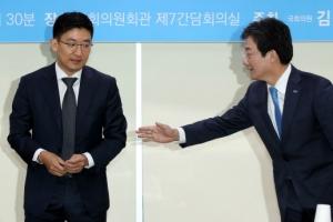 """한국당 김세연 """"부산시장 선거 출마하지 않겠다"""""""