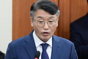 문 대통령, 고대영 KBS 사장 해임 재가