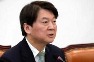 안철수, 중립파에 '사퇴불가' 입장 전달…전대 강행의지