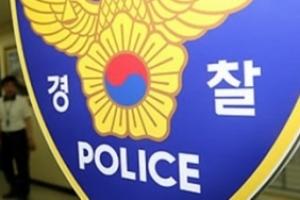 '음란물 24만건' 올린 헤비 업로더 무더기 검거