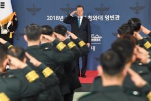 [서울포토] 준장 진급자 '삼정검' 수여식서 경례 받는 문 대통령