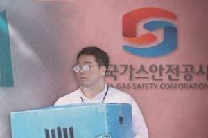 """""""여자는 뽑지마"""" 채용비리 전 가스안전공사 사장 징역4년"""