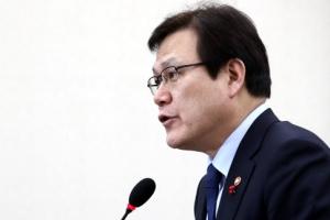 """최종구 """"가상화폐 부작용 심해""""…'계좌제공 중단' 언급"""