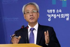 """""""노사정 6자 회의 24일 개최…사회적 대화 복원 시작하자"""""""