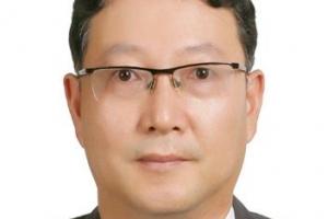 [금요 포커스] 가상화폐 '묻지마 투기' 우려된다/김민교 한국거래소 법제팀장(변호사…