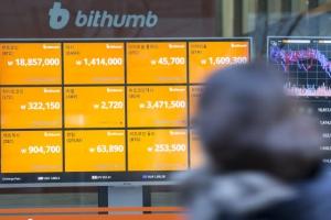 시중은행 가상계좌 정리 움직임에 가상화폐 업계 '패닉'