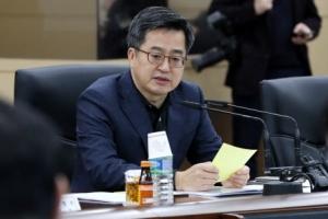 """김동연 """"가상화폐 규제, 전 부처 공감…거래소 폐쇄는 협의필요"""""""