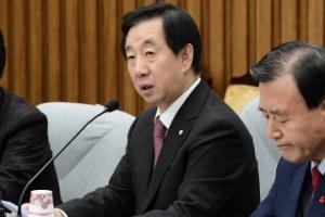 """김성태, 文 지지자들 생일 광고에 """"사생팬들의 대통령"""""""