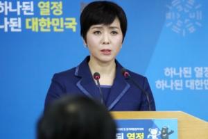 """남북, 연락채널 가동…""""평창회담 관련 의미있는 내용 아직 없어"""""""