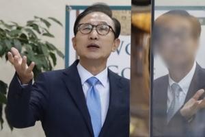 """김성우 전 사장 """"다스 설립, MB에 보고"""""""