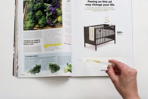 임신 여부 알려주는 이케아의 기발한 광고