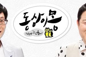 """외주스태프에 월급 대신 상품권 지급한 SBS…""""이유 막론 사과"""""""