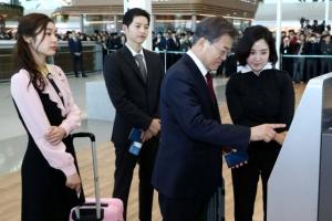 인천공항 제2터미널 오늘 첫 공개…18일 운영 개시