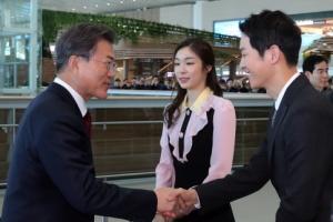 [포토] 문재인 대통령, 김연아·송중기와 악수