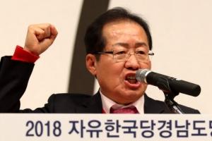 홍준표, 이번엔 부산·울산으로…지방선거 필승 다짐