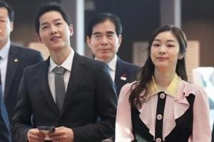 [포토] 문재인 대통령, 김연아·송중기와 함께 '셀프백드롭' 체험
