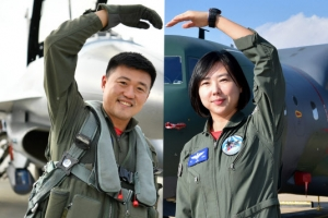 공군 첫 부부 비행대장