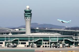 인천공항 2터미널 엔진 달고 '글로벌 허브'로