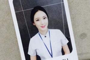 """""""평창올림픽 자원봉사"""" 거짓인터뷰한 물리치료사"""