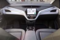 GM이 공개한 자율주행차 내부 모습