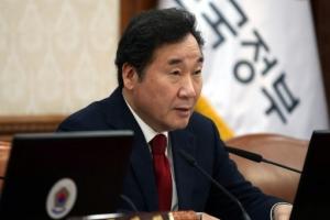 """이낙연 총리 """"정부, 블록체인 규제할 생각 없어…비트코인만"""""""