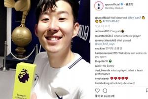홈 5경기 연속 득점 손흥민 '맨 오브 더 매치' 트로피 SNS에 공개