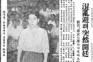 [그때의 사회면] '한국판 카사노바' 박인수