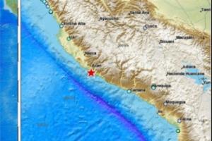 """외교부 """"페루 지진, 현재까지 우리 국민 인명피해 없어"""""""