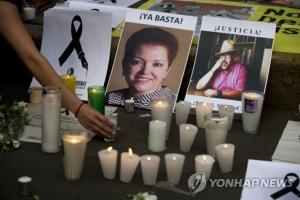 멕시코서 언론인 총격 사망… 올해 들어 두번째 피해자