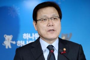 """""""정부, 블록체인·가상화폐 아니라 투기거래 규제""""…최종구 문답"""