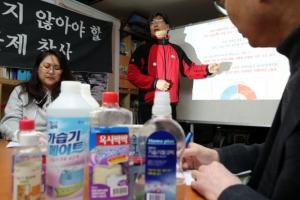 """시민단체 """"가습기살균제 피해신고 약 6천명…사망 1천292명"""""""