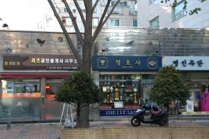 김영종 종로구청장, 2018 간판이 아름다운 거리 사업 대상지 공모