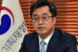 """기재부 """"경비원 유지 인천아파트에 월 218만원 안정자금 지원"""""""