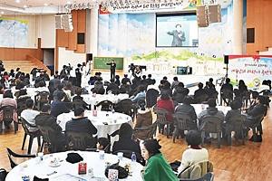 """[서울플러스 탐방 ①] """"가족·지인·지역주민 초청해 교회 소개…있는 그대로 모습 가…"""