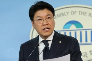 장제원, '2012년 위헌 결정' 인터넷 실명제 부활 법안 발의