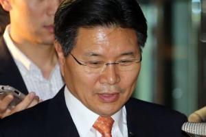 檢, 경민학원 압수수색…'친박' 공천헌금 수사 확대