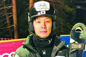 [미리 보는 메달리스트] 亞 넘어선 실력…설상 첫 올림픽 메달 도전